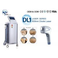 Buy cheap Germany 600w Speed Commercial 810 Diode Laser 808 Nm For Hair Removal from wholesalers