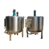 Best Double Jacketed Stainless Steel Storage Tank , Stainless Steel Mixing Tank wholesale