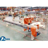 Best Electric Control Cabinet Oil Filter Press Machine For Vegetable Oil Filtration And Clarification wholesale