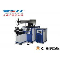 Buy cheap 200 Watt Automatic YAG Laser Welding Machine For Mould Repair High Precision from wholesalers