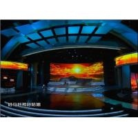Quality 640mm x 640mm HD Indoor 5mm SMD2020 Die-casting Aluminum Cabinet Stage Rental LED Display wholesale