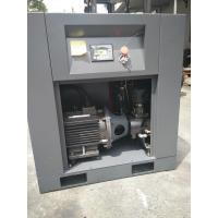 Buy cheap 3phase 15kw Double Screw Type Direct Driven Air Compressor Energy Saving from wholesalers