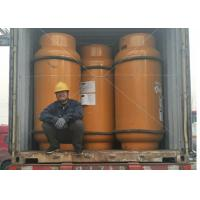 Best Cylinder Packaging 99.8% Industrial Liquid Ammonia Gas R717 Refrigeration for Equipments wholesale