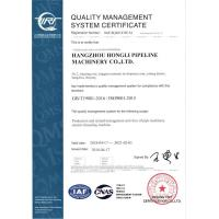 Hangzhou Hongli Pipe Machinery Co., Ltd. Certifications