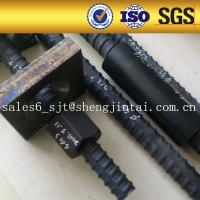 Best 1080Mpa tie rod wholesale