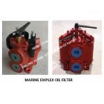 China JIS F7202 MARINE DUPLEX OIL FILTER-BASIC PRODUCT INFORMATION OF DUPLEX DUPLEX OIL FILTER for sale
