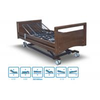 Quality Fully Electric Nursing Home  Bed YA-JH95-1 wholesale