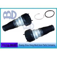 Best Front Air Suspension Springs for Mercedes Benz W221 S400 S450 S420 S500 S550 wholesale