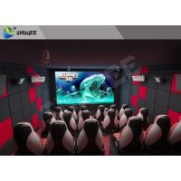 Best Fun And Exciting Electric 5D Cinema System Solid / Stable Movie Theater Chairs wholesale