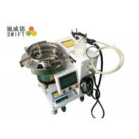 Best Automatic Wire Bundling Machine , Efficient Bundle Wrapping Machine For Cable Tie wholesale