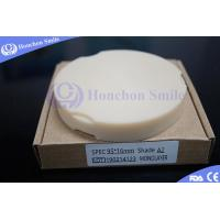 Buy cheap High Strength OD95 Pmma Blank Using With Italy ZIRKONZAHN M3 / M5 Machine from wholesalers