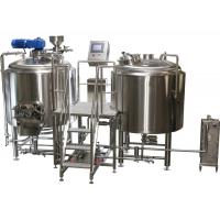 Buy cheap Customized Design TIG Welding 2 Vessel Brewing System Beer Brewing Machine from wholesalers