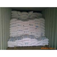 Best Stearic Acid Industry Suppllier wholesale