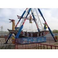 Best Outdoor Playground Pirate Boat Ride , 60 Degree Pirate Ship Carnival Ride wholesale
