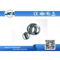 Best High Speed Self Aligning Stainless Steel Roller Bearing For Bicycle Wheels S1200 wholesale