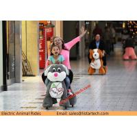 Best Original Design of Simulation Animal Ride on Toy with Bicycle Pedal, Hot Sales! wholesale
