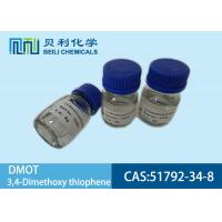 Best CAS 51792-34-8 Printed Circuit Board Chemicals DMOT 3,4-diMethoxy thiophene wholesale