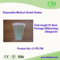 Ly-PS-766 Disposable Medical Dental Swabs/Polyester Swabs for sale