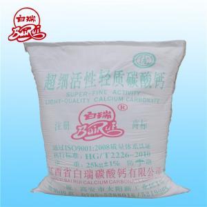 Best CAS 471-34-1 Emulsion Paint Calcium Carbonate Caco3 wholesale