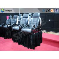 Best Luxury Mobile Motion Theater Chair 5D / 7D / 9D With Air And Water Spray wholesale