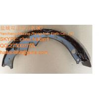 China Forklift parts 1.5T brake shoe for Toyota on sale