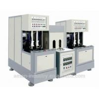 China High quality PET bottle making machine for sale