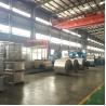 Buy cheap Mill Finish Industrial Aluminium Foil Strip , Aluminium Roll Sheet Customized from wholesalers
