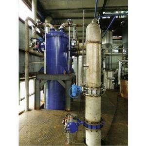 Buy cheap Dry Condensation Industrial Vacuum Pumps , Marine Vacuum Pump Non Standard from wholesalers