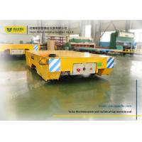 industrial rail powered automatic track transfer trolley used in the workshop