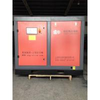 Quality Permanent Magnetic Variable Frequency Oil Injected Air Compressor 18.5KW 25 HP wholesale