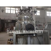 Best Large Capacity Vacuum Emulsifying Mixer For Cosmetic Cream And Lotion wholesale