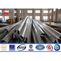 Buy cheap 86 Micron Galvanization Thickness Steel Transmission Poles For Electrical Line from wholesalers