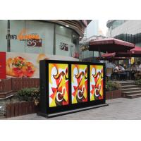 Quality Stand Alone Outdoor LCD Digital Signage Kiosk High Definition Dust Proof wholesale