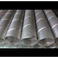 Best Filters Strainers Perforated Metal Tube For Security And Barrier Hot Dip Galvanized wholesale