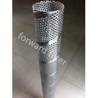 Hot Rolled Spiral Perforated Tube 304 316 Stainless Steel ISO9001 Approved