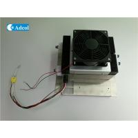 Best Peltier Thermoelectric Dehumidifier Semiconductor Condenser ATD200-24VD-A-00 wholesale