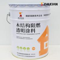Best Professional Passive Fire Protection Intumescent Fire Protective Coatings For Wood Furniture wholesale