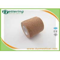 Breathable Stretch Elastic Adhesive Bandage Tape Waterproof For Compresison Wrap for sale