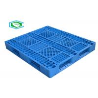 China 100% Virgin Hdpe New Material Anti-skid Rackable Plastic Pallets With Six Runners on sale