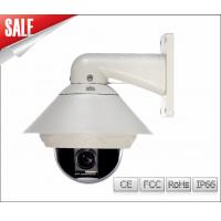 Buy cheap Mini Enhanced High Speed Dome Camera(OSD) from wholesalers