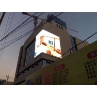 Best outdoor P3.91 P4 P4.81 P5 P6 hot selling full color SMD Epistar chip led display wholesale