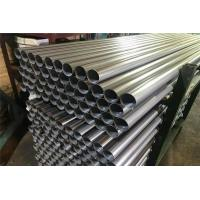 Best 6mm - 76mm Thin Wall Steel Pipe Annealed Bright Finish Small Hydraulic Loss wholesale