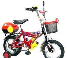 Best 16 Inch BMX Bicycle wholesale