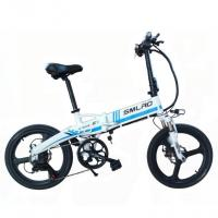 Best White Blue 26 Inch Electric Bicycle fast speed Aluminum Alloy Frame wholesale