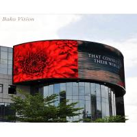 Buy cheap IP65 High Brightness Outdoor Rental LED Display Die - Casting Aluminum Panel from wholesalers