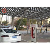 Best New Energy Solar Car Charging Station Environmental Friendly With Scan Payment Solution wholesale