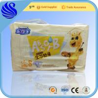 Best Professional Factory Made Sleepy Baby Disposable Diapers in China wholesale