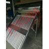 Best Closed Loop Solar Water Heater Heat Pipe , Thermal Hot Water Heater 200 Liter Reflector wholesale