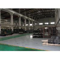 Shanghai Puyi Industrial Co., Ltd.