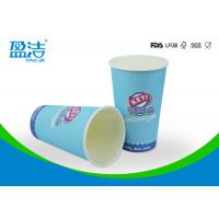Best 16oz Taking away Cold Drink Paper Cups 90x60x134mm For Iced Beverage wholesale